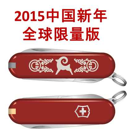 Vi cny 2015