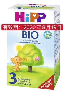 Bio3 20200310153420