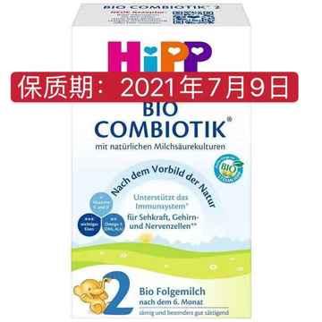 Combiotik 2