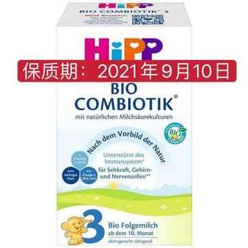 Combiotik 3