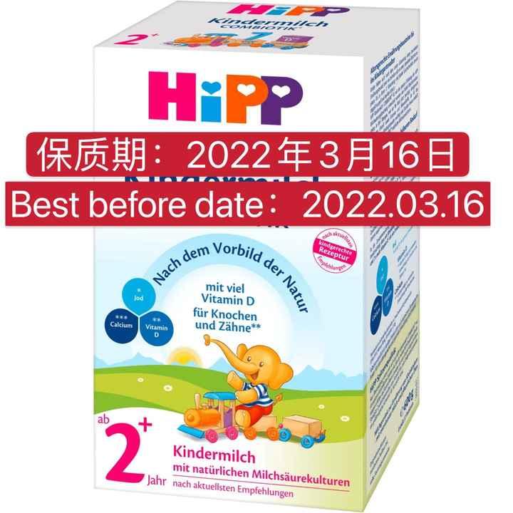 Reduzierter hipp 2